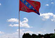 Bandeira de